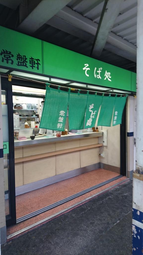 f:id:jijikokkoku:20170425070806j:plain:w200