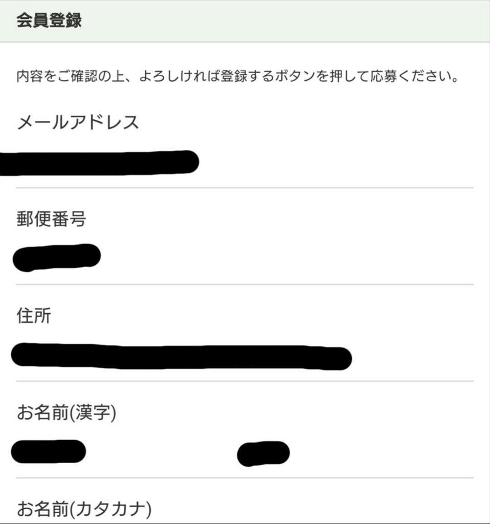 f:id:jijikokkoku:20170425122435j:plain:w200