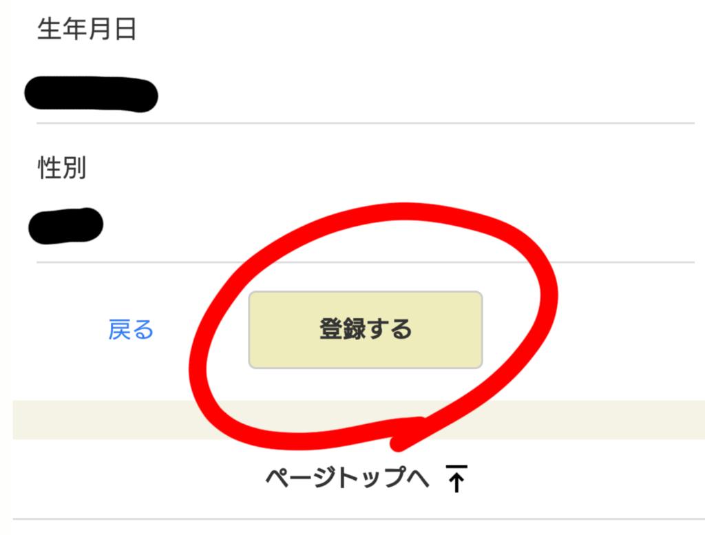 f:id:jijikokkoku:20170425122455p:plain:w200