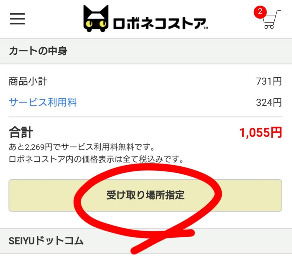 f:id:jijikokkoku:20170425122852j:plain:w200