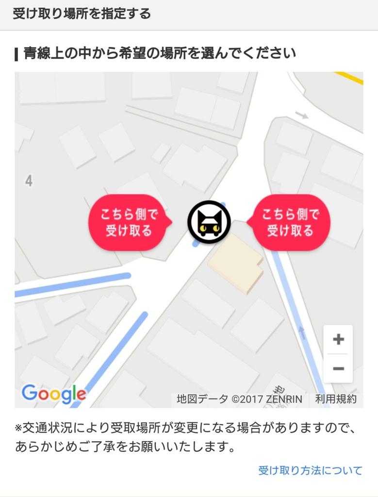 f:id:jijikokkoku:20170425123211j:plain:w200