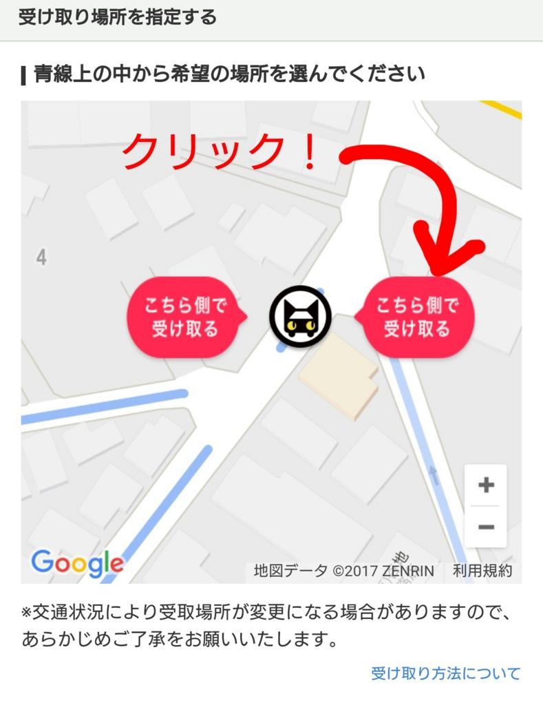 f:id:jijikokkoku:20170425123356j:plain:w200
