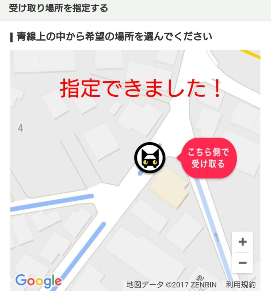 f:id:jijikokkoku:20170425123717j:plain:w200