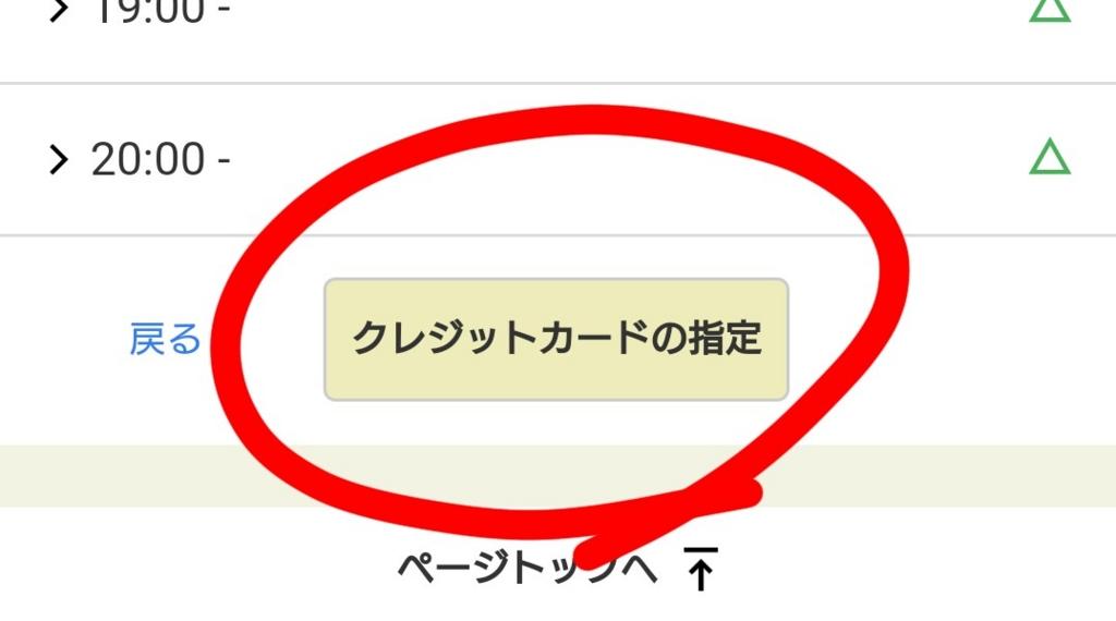 f:id:jijikokkoku:20170425124256j:plain:w200