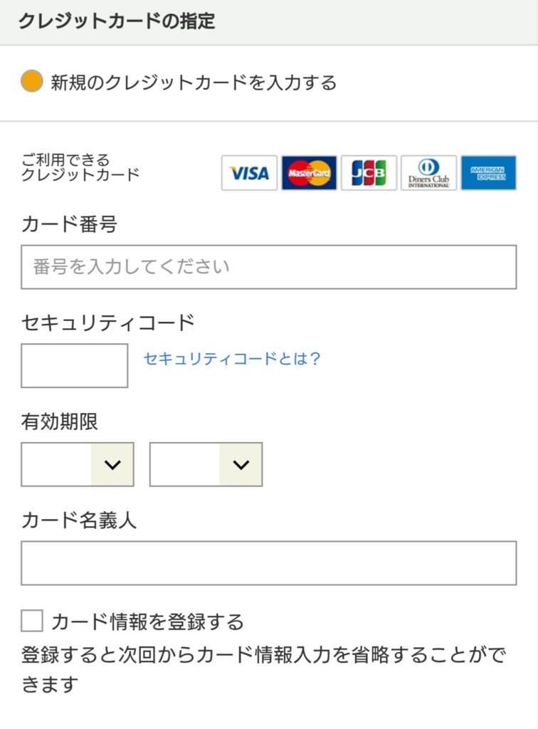 f:id:jijikokkoku:20170425124456j:plain:w200