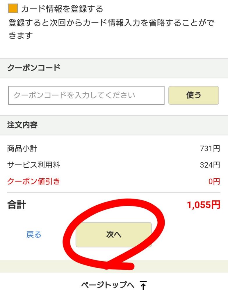 f:id:jijikokkoku:20170425124848j:plain:w200