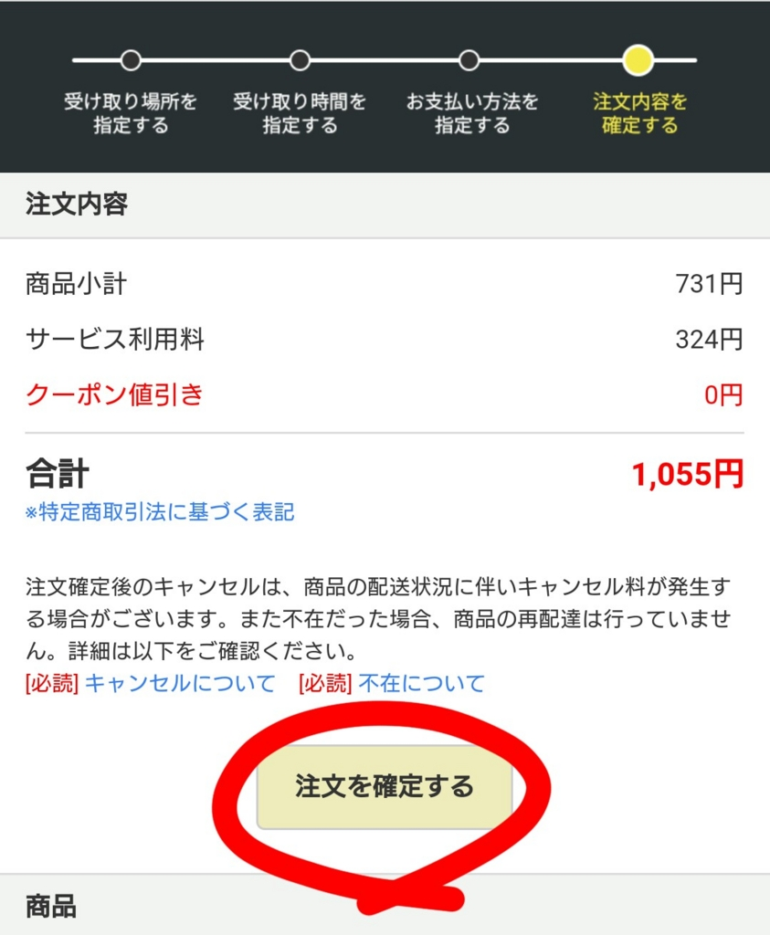 f:id:jijikokkoku:20170425125148j:plain:w200