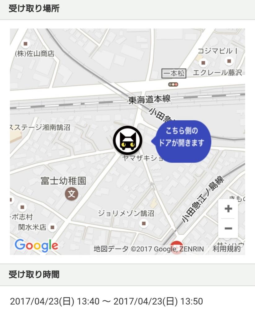 f:id:jijikokkoku:20170425125341j:plain:w200