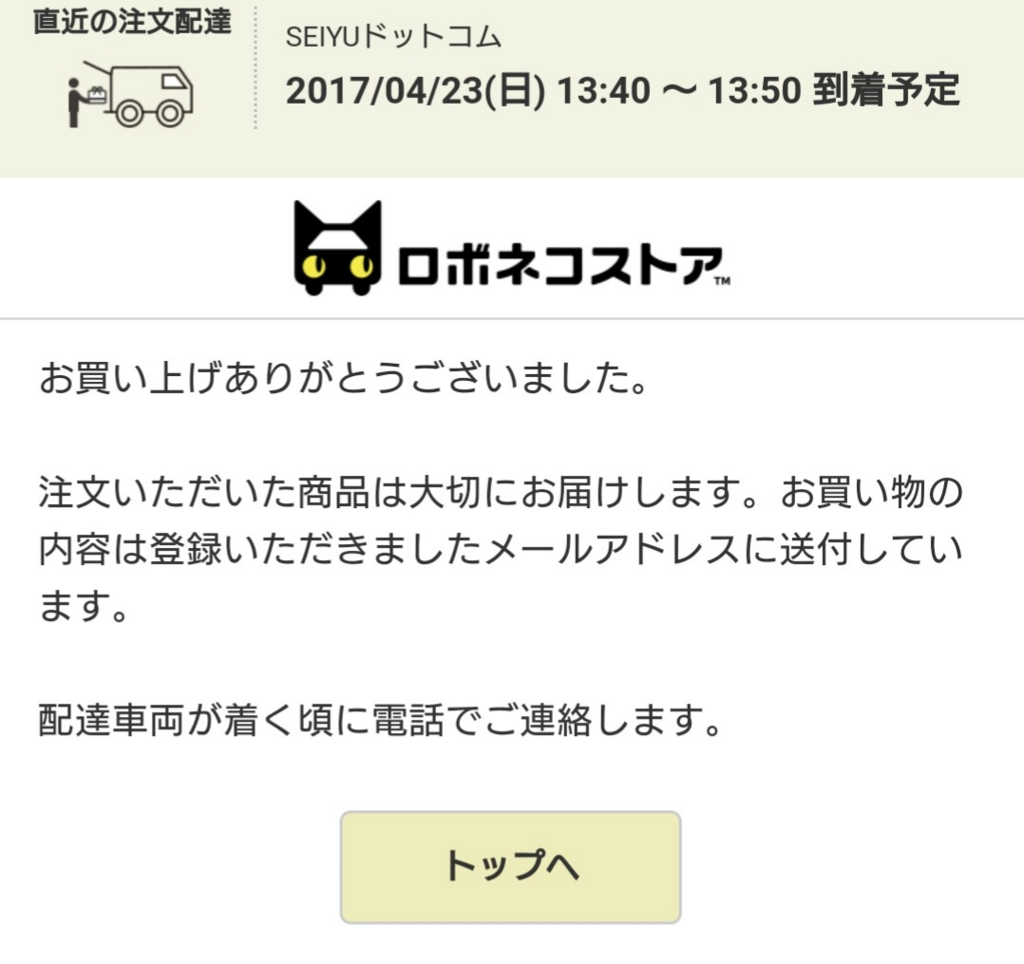 f:id:jijikokkoku:20170425125544j:plain:w200