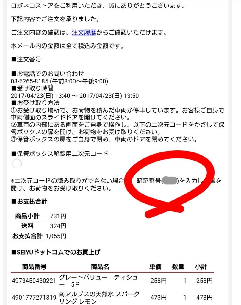 f:id:jijikokkoku:20170425125727j:plain:w200