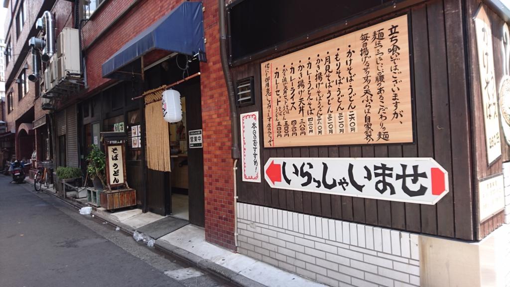 f:id:jijikokkoku:20170426073230j:plain