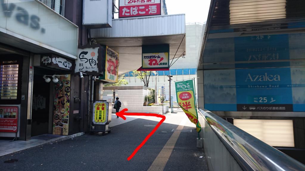 f:id:jijikokkoku:20170426075108p:plain