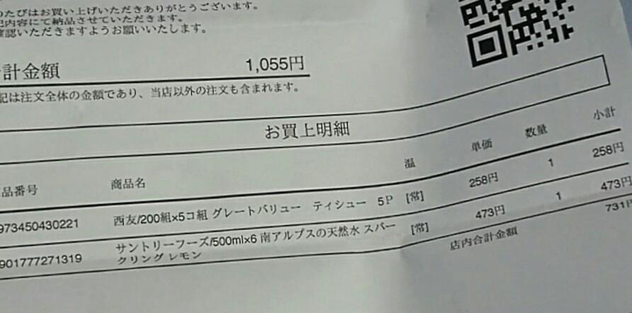 f:id:jijikokkoku:20170429100218j:plain
