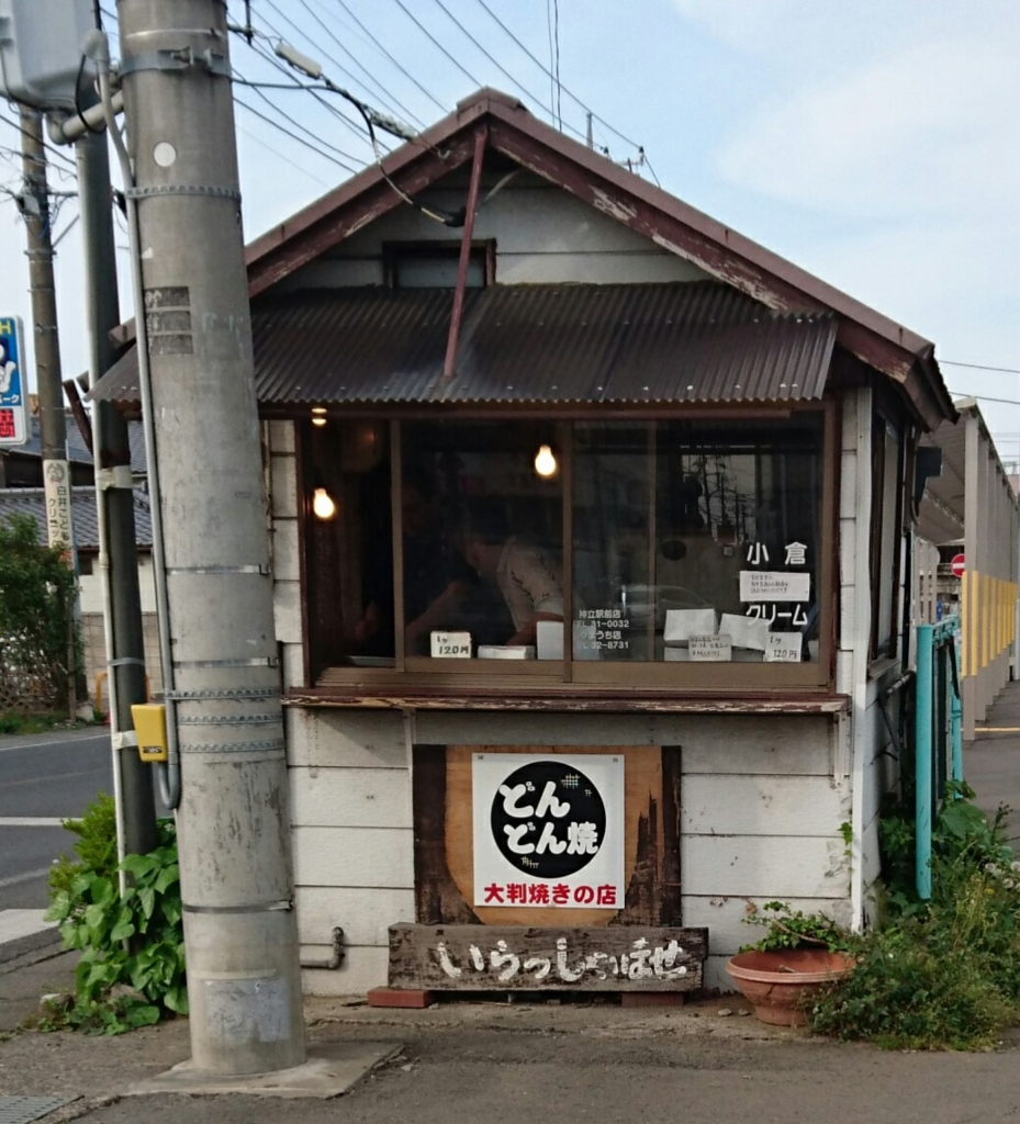 f:id:jijikokkoku:20170430182512j:plain
