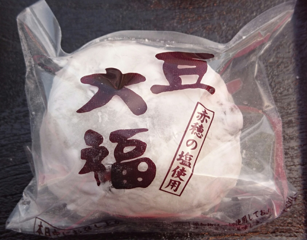 f:id:jijikokkoku:20170502145100j:plain