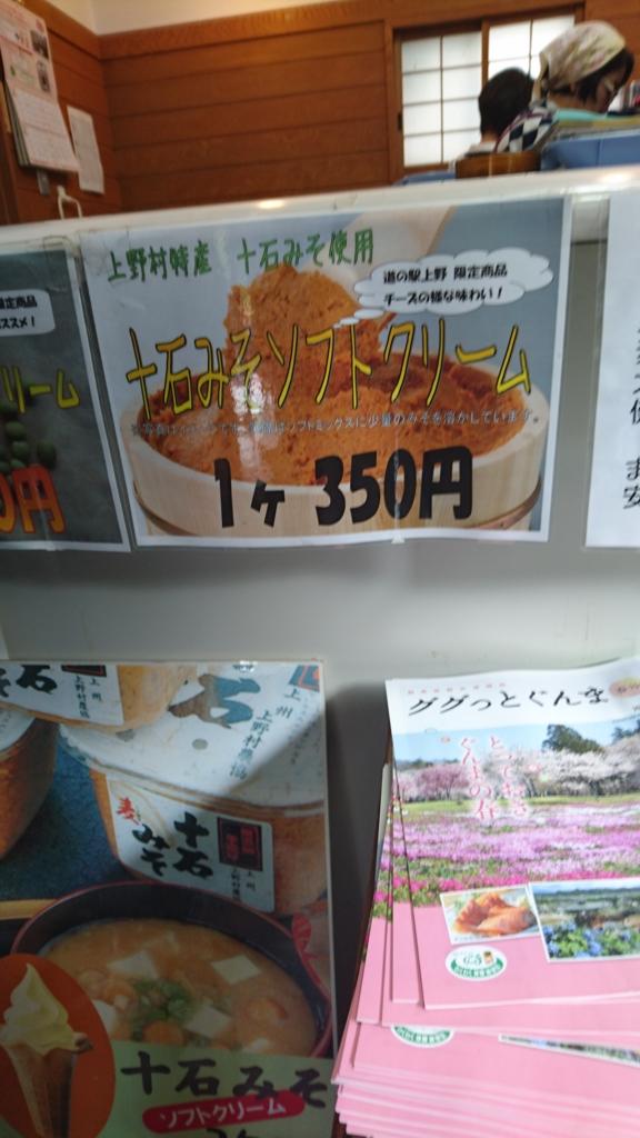 f:id:jijikokkoku:20170505192532j:plain