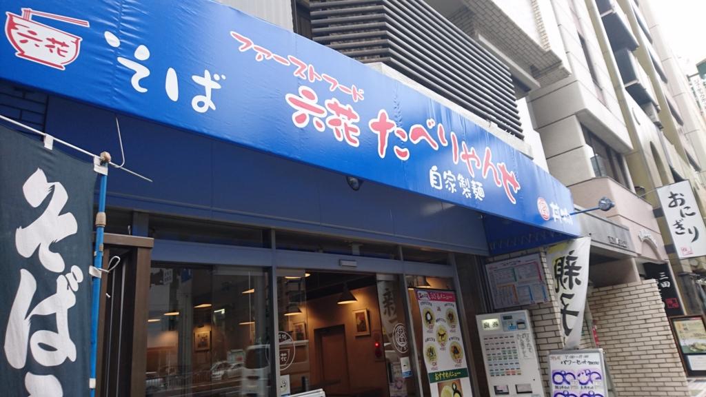 f:id:jijikokkoku:20170509183119j:plain