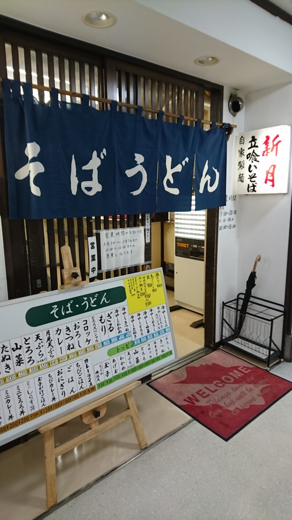 f:id:jijikokkoku:20170509194217j:plain