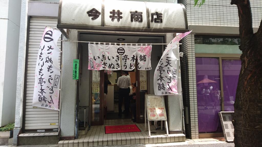 f:id:jijikokkoku:20170516165018j:plain