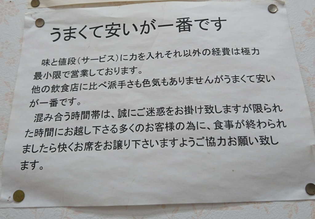 f:id:jijikokkoku:20170516165930j:plain
