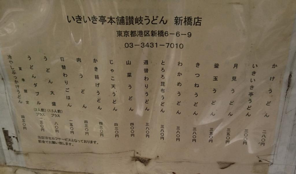 f:id:jijikokkoku:20170516172526j:plain