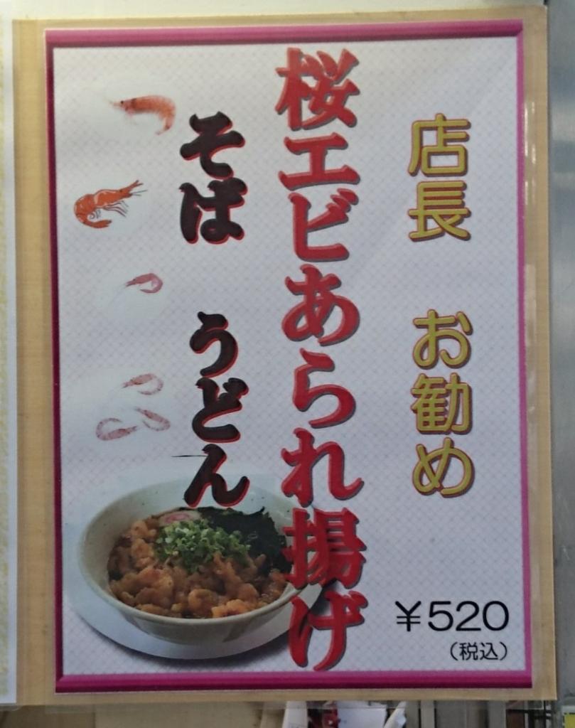 f:id:jijikokkoku:20170517065712j:plain