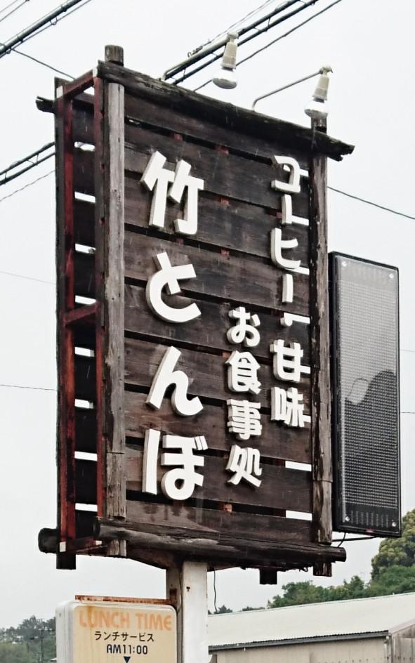 f:id:jijikokkoku:20170517073729j:plain