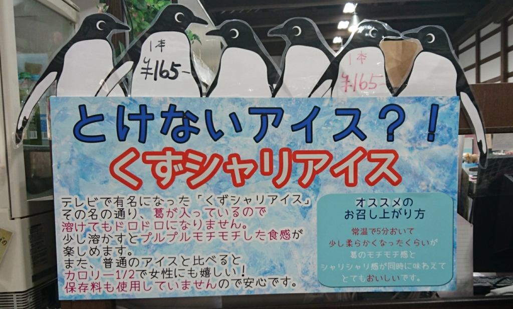 f:id:jijikokkoku:20170519071210j:plain