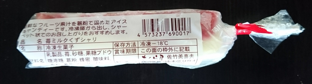 f:id:jijikokkoku:20170519072453j:plain