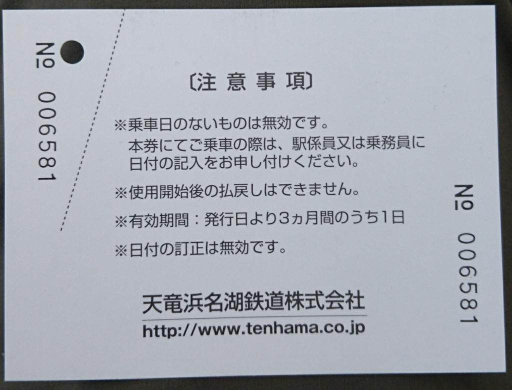 f:id:jijikokkoku:20170519211856j:plain
