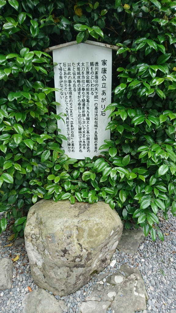 f:id:jijikokkoku:20170519230616j:plain