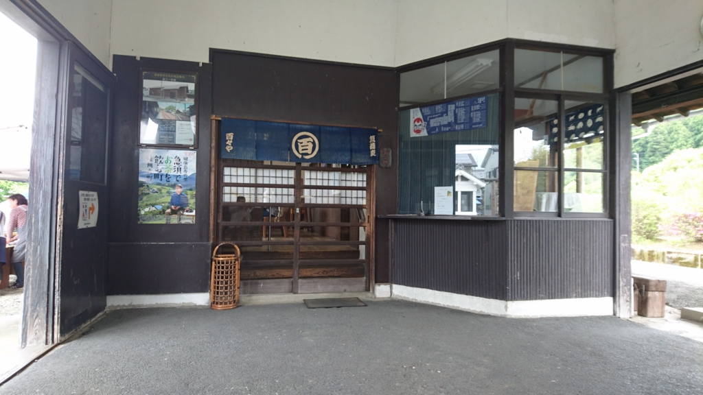 f:id:jijikokkoku:20170520091845j:plain