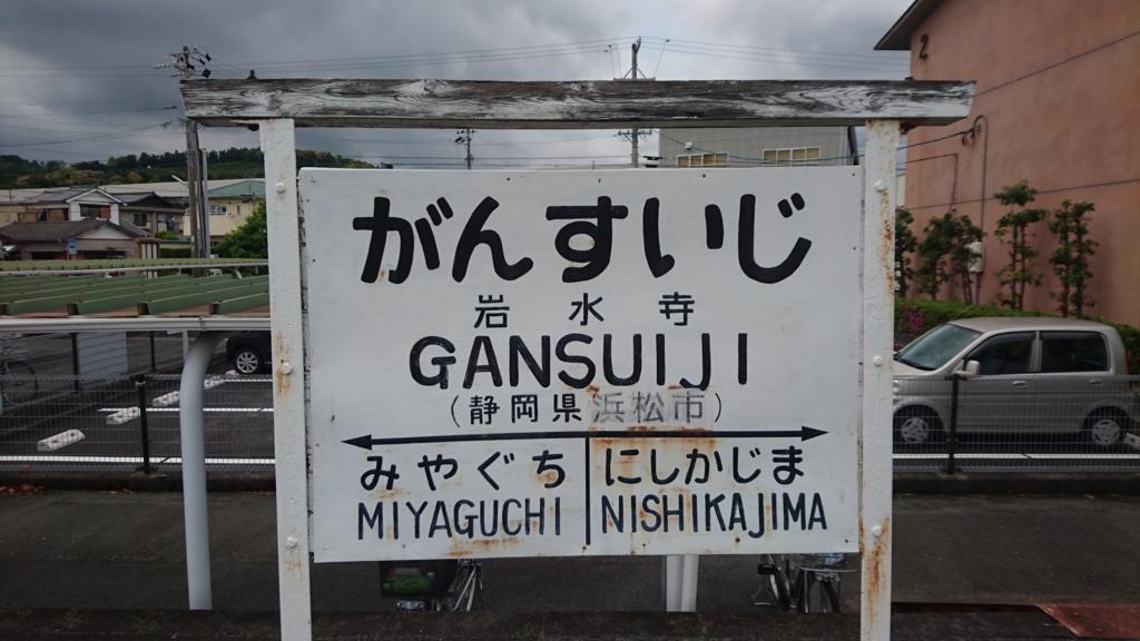f:id:jijikokkoku:20170520135332j:plain