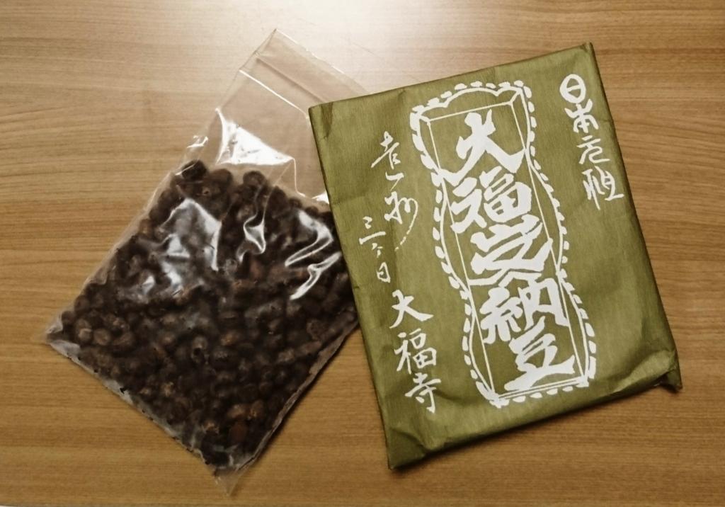 f:id:jijikokkoku:20170523003413j:plain