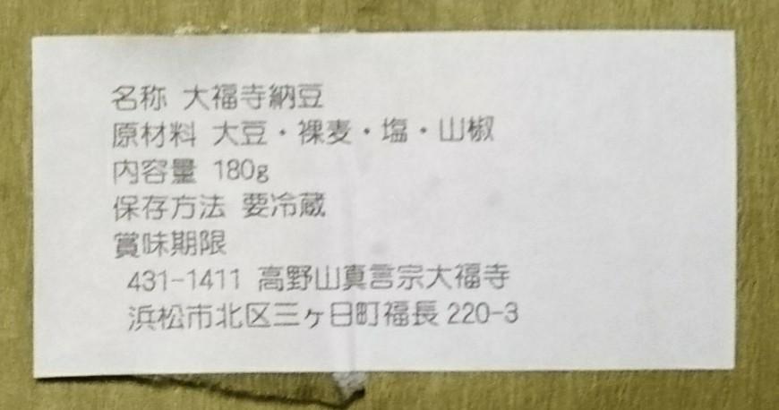 f:id:jijikokkoku:20170523005518j:plain
