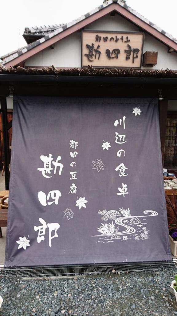 f:id:jijikokkoku:20170523074351j:plain