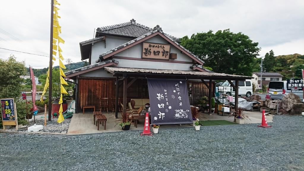 f:id:jijikokkoku:20170523083754j:plain