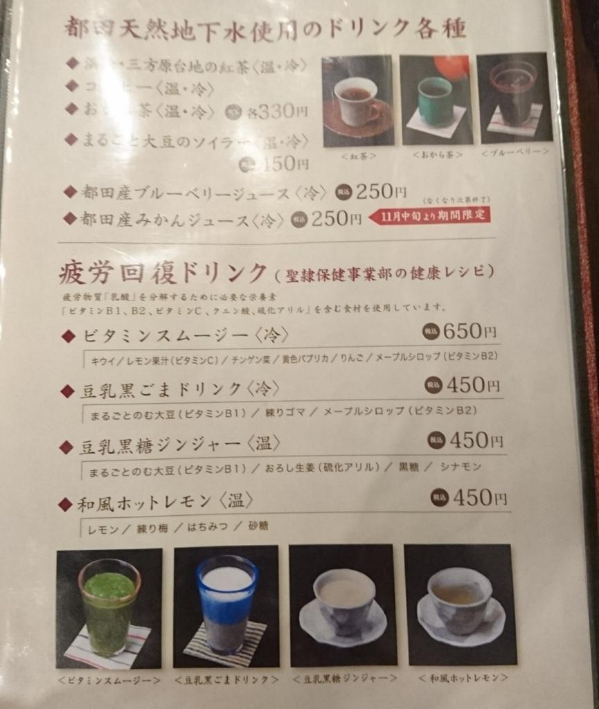 f:id:jijikokkoku:20170523090416j:plain