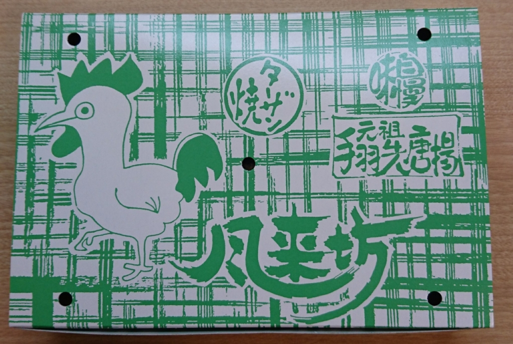 f:id:jijikokkoku:20170525090145j:plain