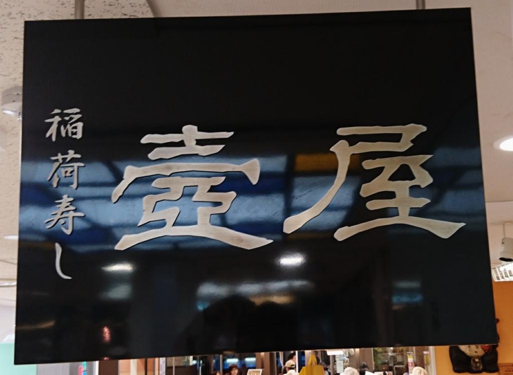 f:id:jijikokkoku:20170525100229j:plain