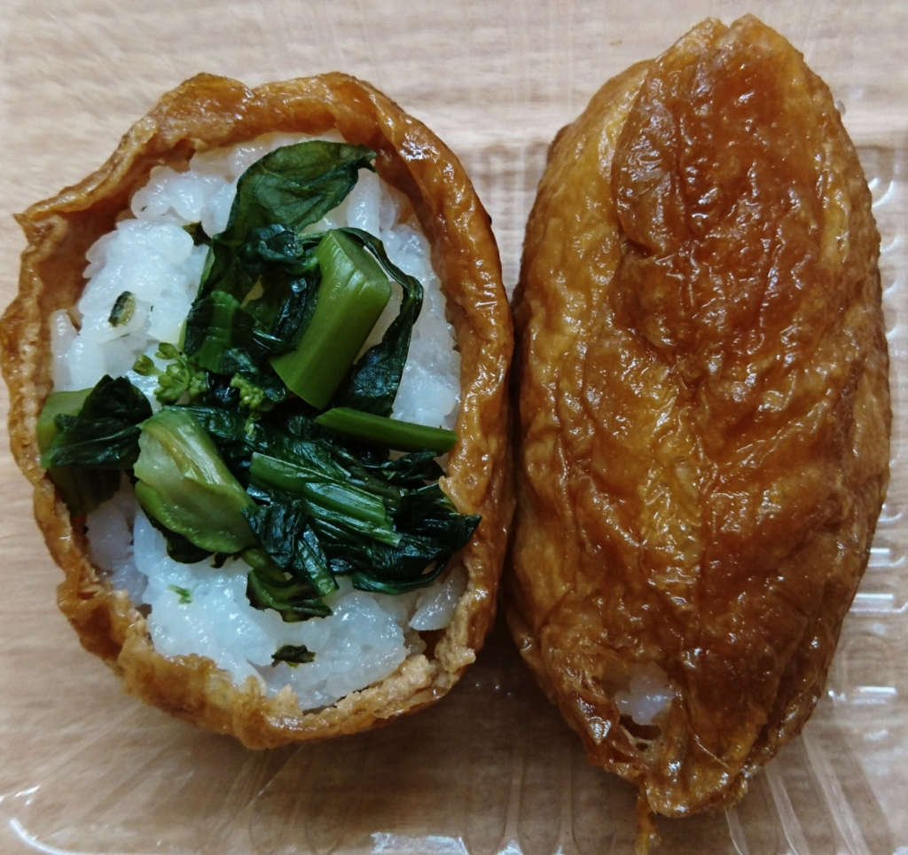 f:id:jijikokkoku:20170525102509j:plain