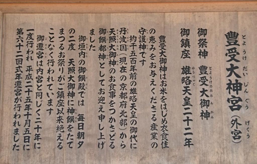 f:id:jijikokkoku:20170525105721j:plain