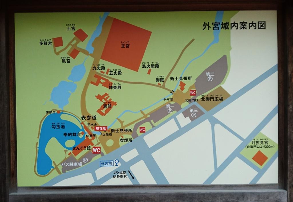 f:id:jijikokkoku:20170525110220j:plain