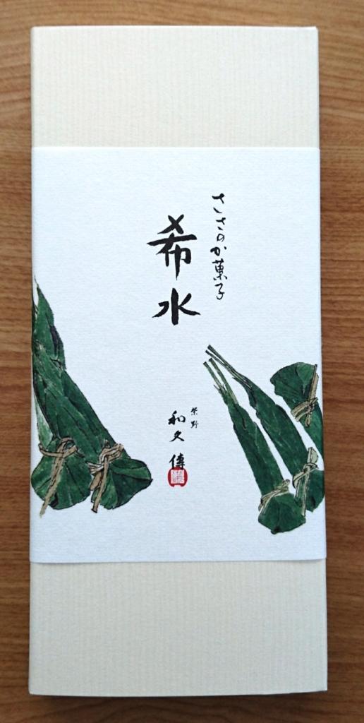 f:id:jijikokkoku:20170527124127j:plain