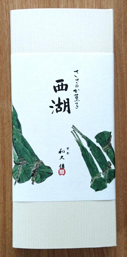 f:id:jijikokkoku:20170527151347j:plain