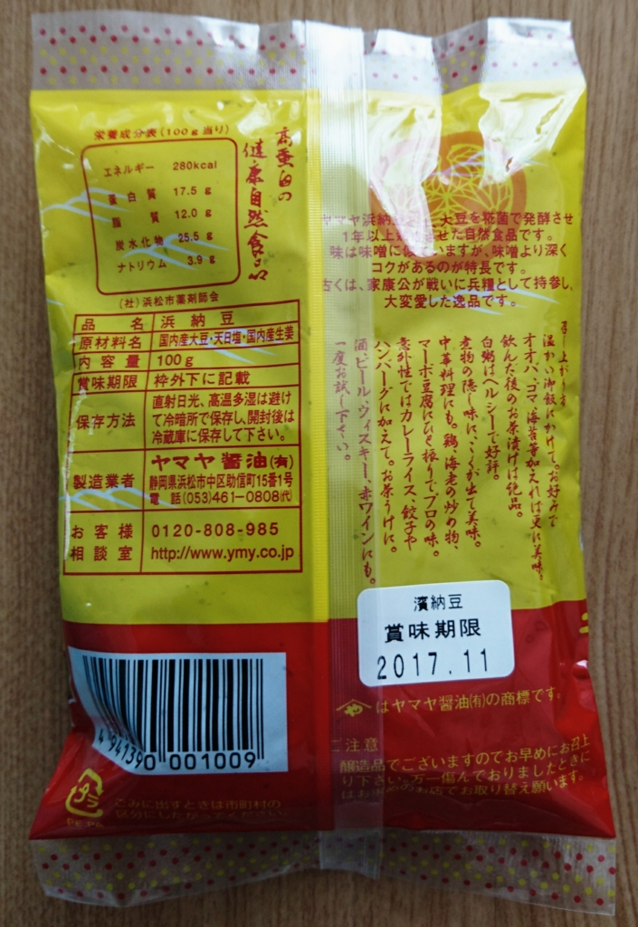 f:id:jijikokkoku:20170527160515j:plain