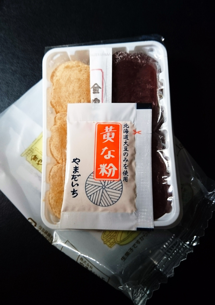 f:id:jijikokkoku:20170527164209j:plain