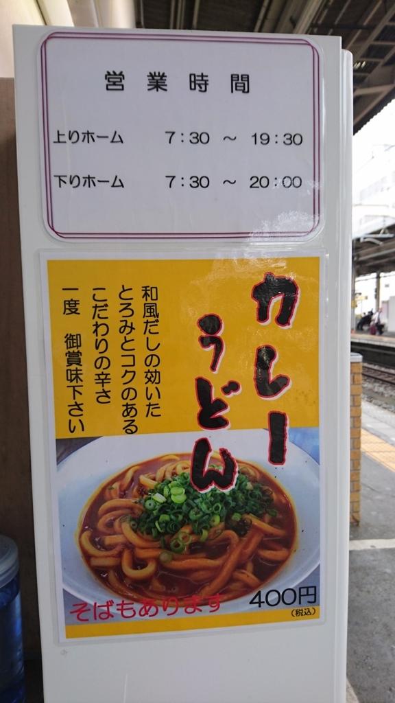 f:id:jijikokkoku:20170530074425j:plain