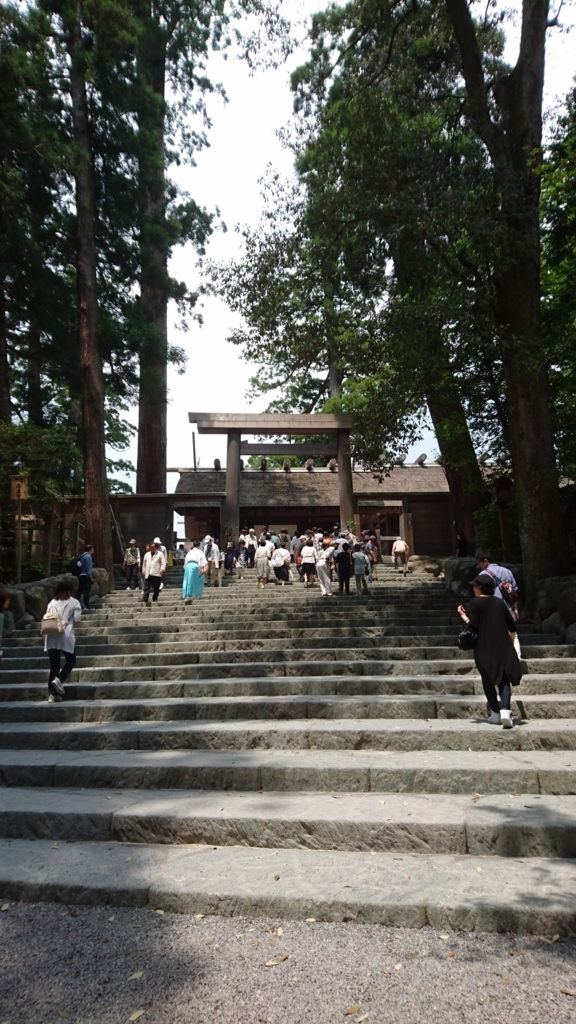 f:id:jijikokkoku:20170530201648j:plain