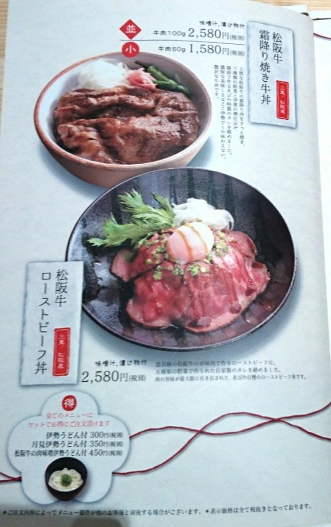 f:id:jijikokkoku:20170531072748j:plain